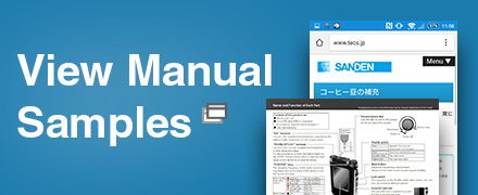 View Manual Samples