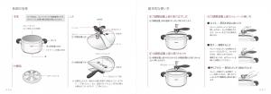 pressure_cook_la